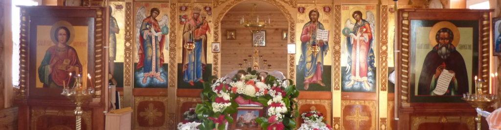 Настоятель Свято-Казанского храма п. Сулея присутствовал на собрании депутатов