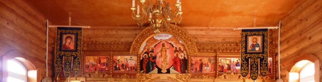 Свято-Казанский храм п. Сулея