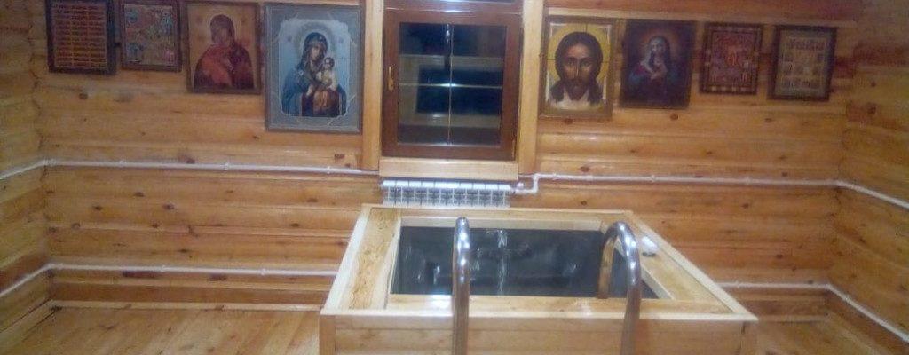 Завершение сооружения крестильни при храме в п. Сулея