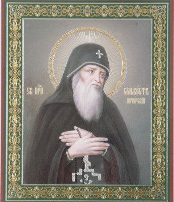 Преподобный Сильве́стр Печерский
