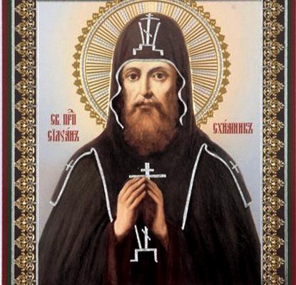 Преподобный Силуа́н Печерский