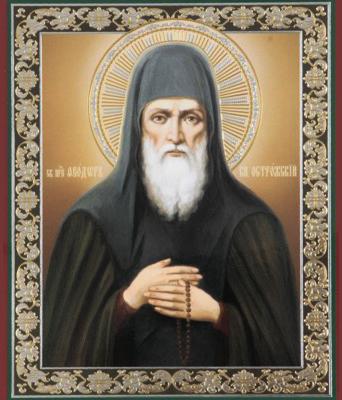 Преподобный Фео́дор Васильевич Острожский, Печерский, князь, инок
