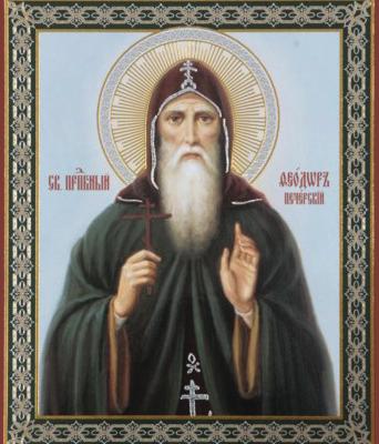Преподобномученик Фео́дор Печерский
