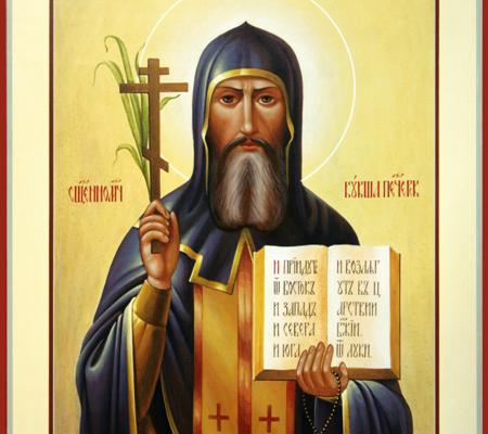 Преподобный Ку́кша Печерский, просветитель вятичей, иеромонах