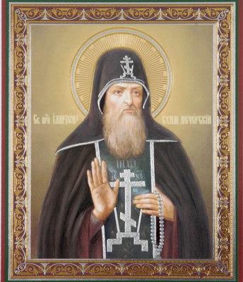 Преподобный Иларио́н Печерский, схимонах