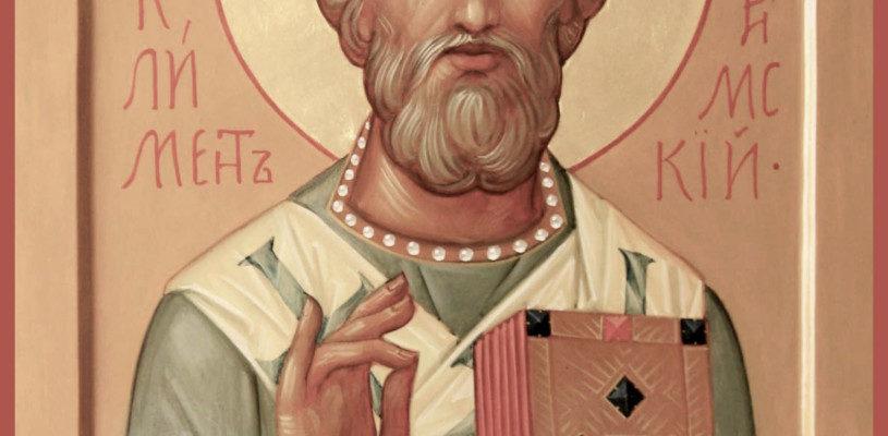 Священномученик Кли́мент Римский, папа Римский