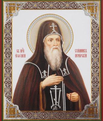 Преподобный Евфи́мий Печерский