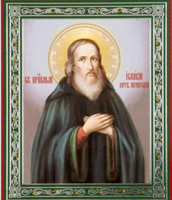 Преподобный Исаа́кий Печерский, затворник