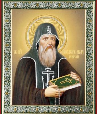 Преподобный Фео́дор Печерский, Молчаливый