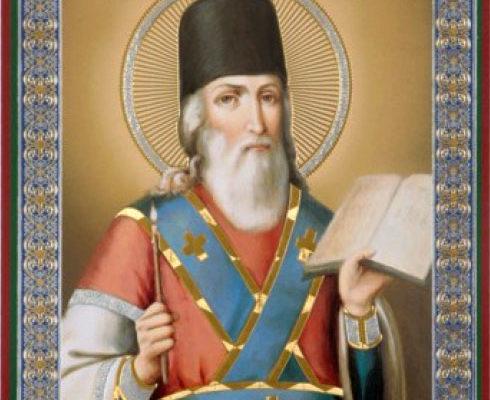Преподобный Ахи́ла Печерский, диакон
