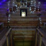 Приглашение на празднование Крещения Господня 19 января 2020 года